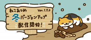 www.nekoatsume.com