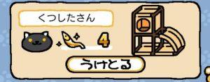 アスレチックジムくつした金4
