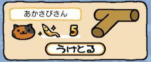 あかさびT金5