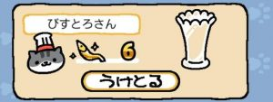 びすとろ金6DL