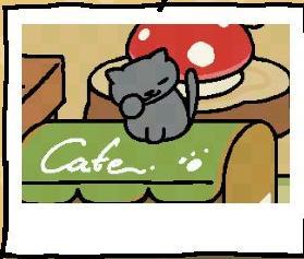 顔洗いカフェうえ
