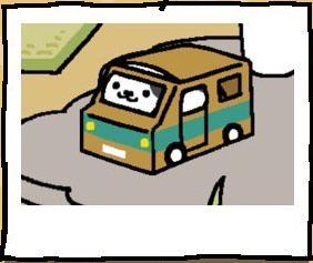 しろくろダンボールドライブ